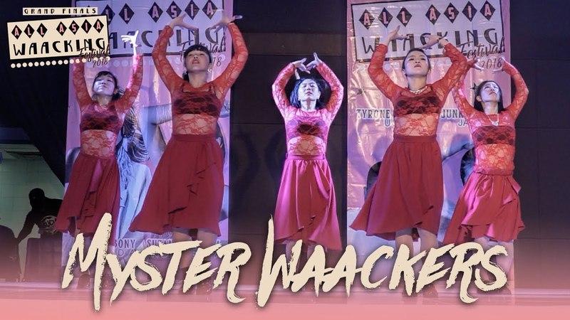 Myster Waackers (JPN) | Showcase | AAWF 2018 Grand Finals Bali, Indonesia by Etoile Dance