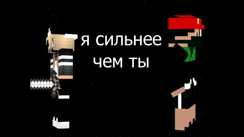 песня от Nikin_Fein на русском