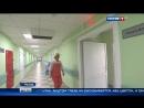 Вести Москва Вести Москва Эфир от 12 10 2016 11 35