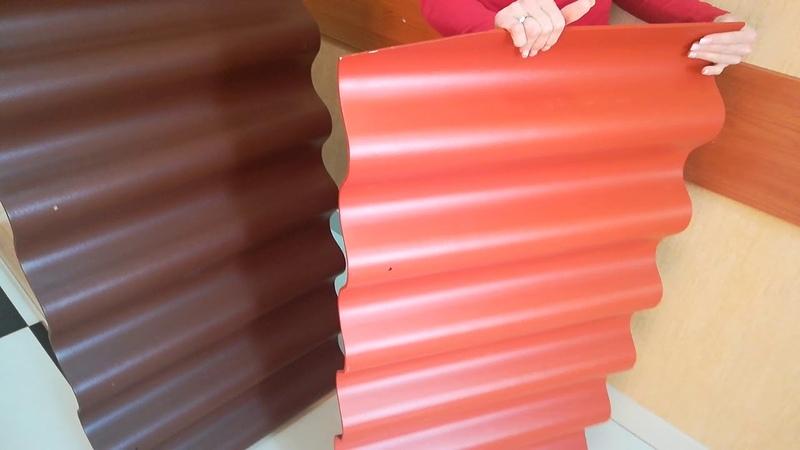 Цветной волновой шифер производства ПК СДС