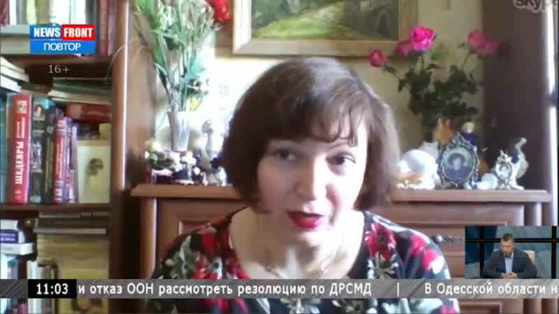 Признание неконституционным закона о референдуме - подготовка к расчленению Украины - Новицкая