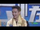 [CUT] 180326 Yixing Speach Part 1 @ Lay (Zhang Yixing)