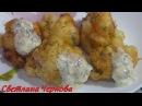 Цветная капуста в очень вкусном кляре Cauliflower in very tasty batter