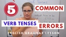 5 Common Mistakes in Tenses English Grammar Lesson