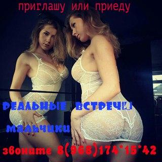 Алина архипова проститутка