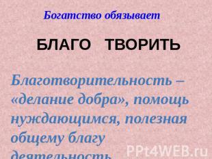 http://cs322421.vk.me/v322421427/6a29/jeP6gTZkPxs.jpg