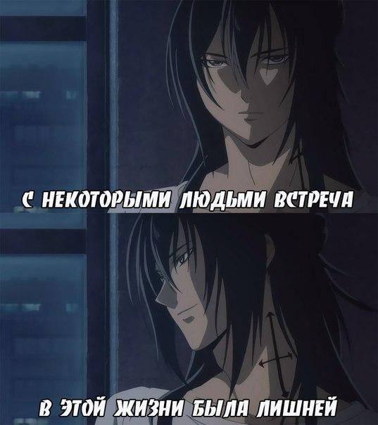 Хитоми Код Крушитель