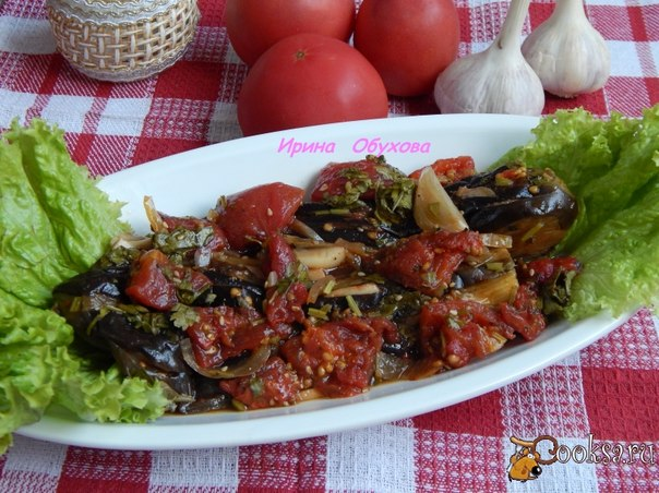 Баклажаны в томате Из самых простых и доступных ингредиентов получается замечательная закуска, совсем не сложная в приготовлении.