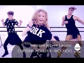OPEN KIDS: Christina Aguilera ft Nicki Minaj - Woohoo choreography feat Vicky Vernik & Danny Demehin