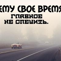 Денис Гончаров