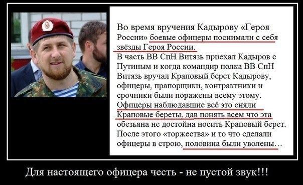Путинский сенатор, у которого оппозиционер Навальный выявил израильское гражданство, сложил мандат - Цензор.НЕТ 301