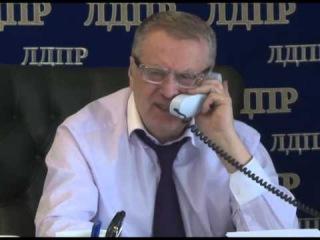 Владимир Жириновский о санкциях по телефону «Коммерсант ФМ»
