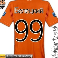 Денис Белецкий, 10 января 1999, Рыбинск, id81984614