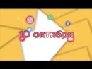 _agentgirl_10 октября❗️19:00❗️Второй сезон/ 13 новых серий/ 13 крутейших гостей❗️YouTube канал «Настя Ивлеева». Ссылка в описани