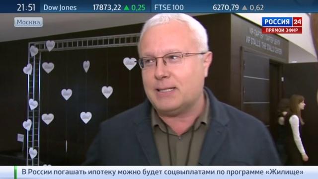 Новости на Россия 24 • Концерт Элтона Джона проходит в Москве