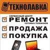 Технолавка | покупка, продажа, ремонт телефонов