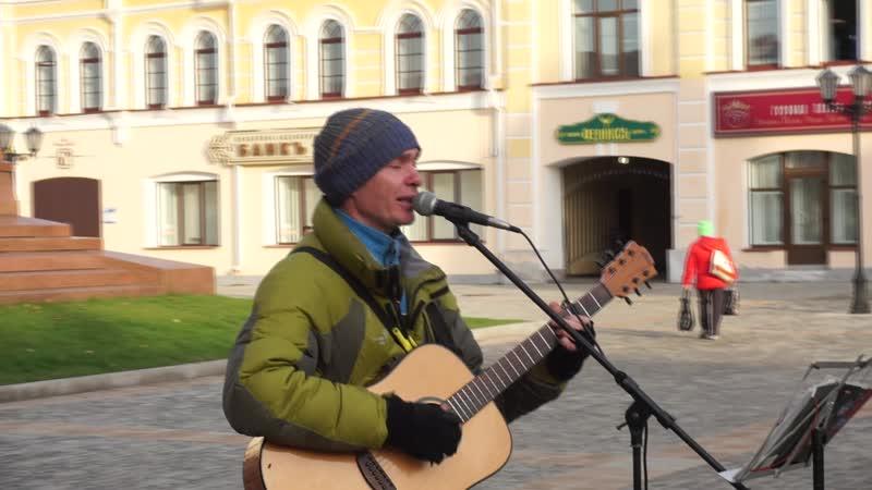 Рыбинск Детство босоногое моё помнит поёт Александр Колосов