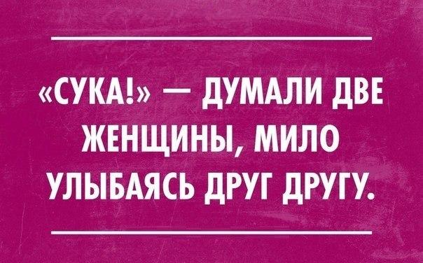 https://pp.userapi.com/c7007/v7007818/173c0/xvl_hnXK0sk.jpg