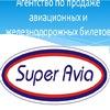 Superavia.ru - Билеты на все направления!