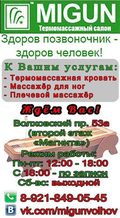 Εвгений Ηосков, 27 февраля , Волхов, id223565621