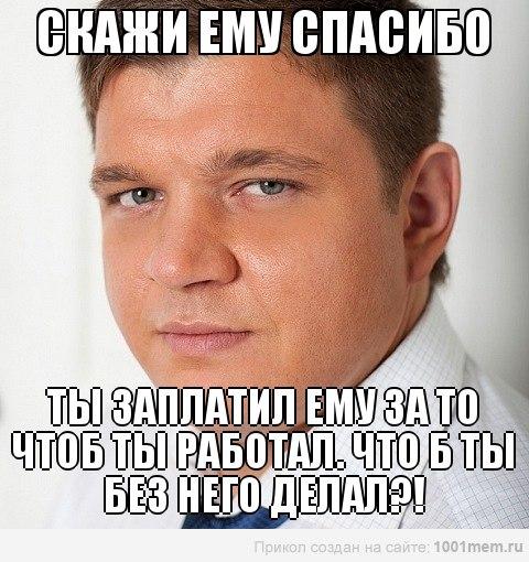 http://cs410419.vk.me/v410419923/7d16/p7yMcdRl9po.jpg