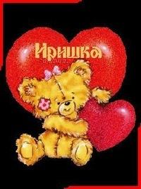 Ирина Игнаткина, 3 апреля 1992, Березники, id120145303