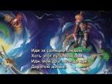 ♥ ♫ Дорога добра _ Любимые песни из детских кинофильмов (с субтитрами)