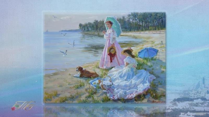 Солнечное лето. Море. Александр Аверин