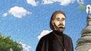 Мульткалендарь. 10 декабря. Феодор Евфимович Дорофеев (1885 - 1937), священник, священномученик