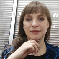 Ирина Яшкина, 1005 подписчиков
