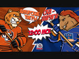 LIVE! «Амурские Тигры» - «СКА-Варяги» (06.12 – 12:00)