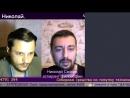 Человек будущего ФилУгок №14 Николай ° философия беседа общество Россия