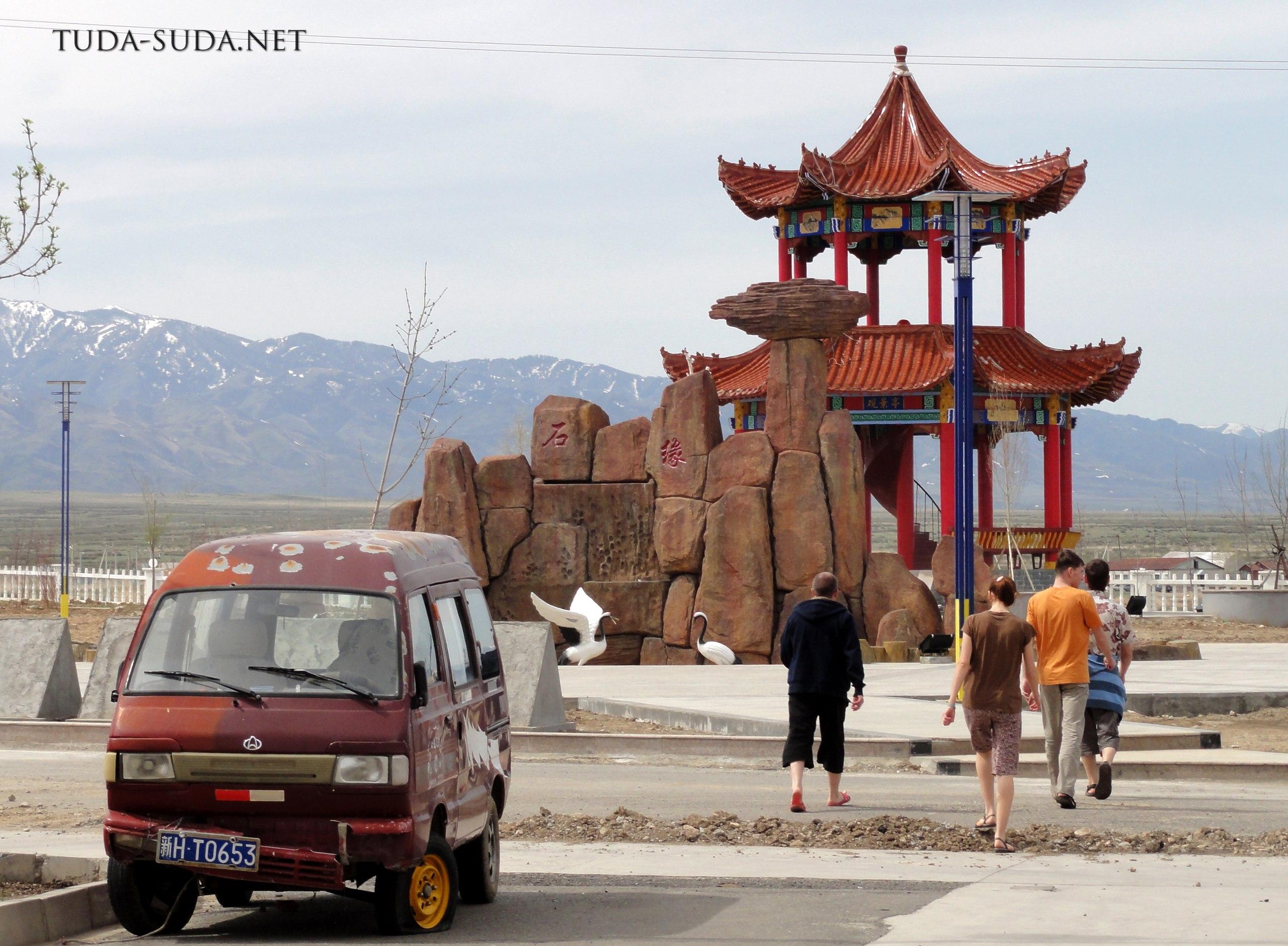 Майкапчагай-Китай