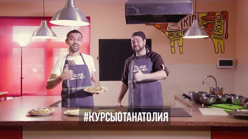 Приглашение на кулинарную онлайн игру Пицца бум