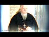 Православный рейв - 85th Foundation - Hell's Beats