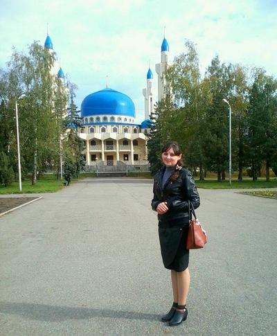 Алина Ишмакова, 12 мая 1995, Майкоп, id67205696