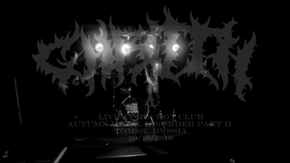 GHROTH, Live Autumn Metal Disorder Fest Part II, Rockot Bar 29/09/2018