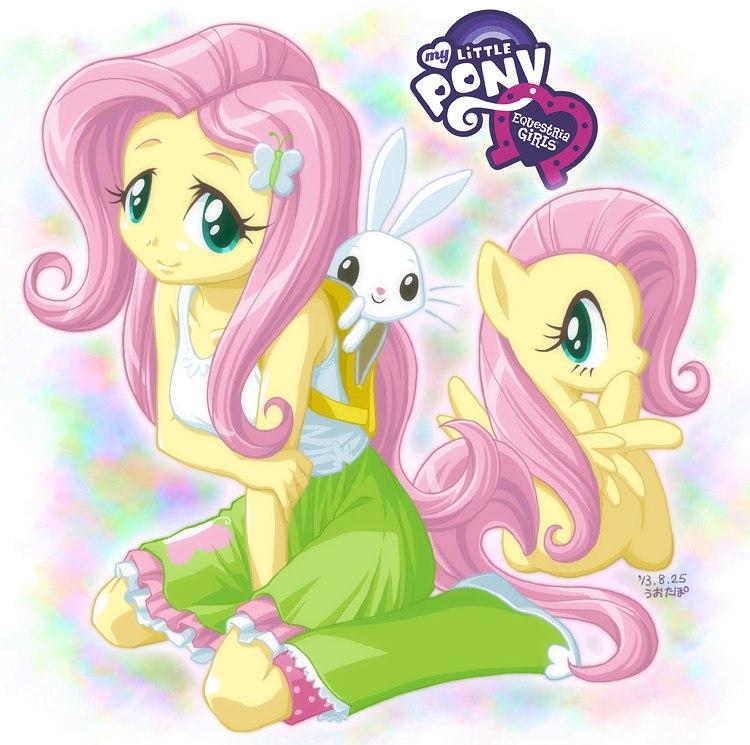 Поцелуи Литл Пони на Свадьбе (Little Pony Twilight Kissing)