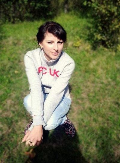 Таня Митрюк, 24 января , Львов, id59699806