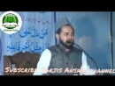 Puri Barelwiat Se Ek Sawal || Maulana Jarjees Ansari Siraji Hafizaullah