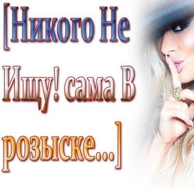 Анна Тен, 5 января , Чернигов, id62829258