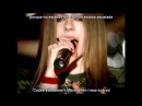 Avril Lavigne - Losing Grip HD (Esp-Eng) - cGexXIi