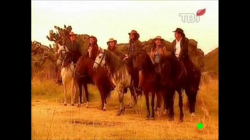 Pasion De Gavilanes / Тайная Страсть (финал)