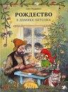 www.labirint.ru/books/419152/?p=7207