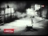 Нашествие вандалов на Киев