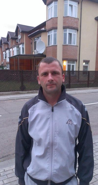 Иван Голубовский, id218041652