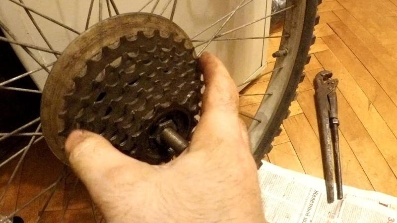 прокруты на велосипеде, не откручивается кассета шестерен