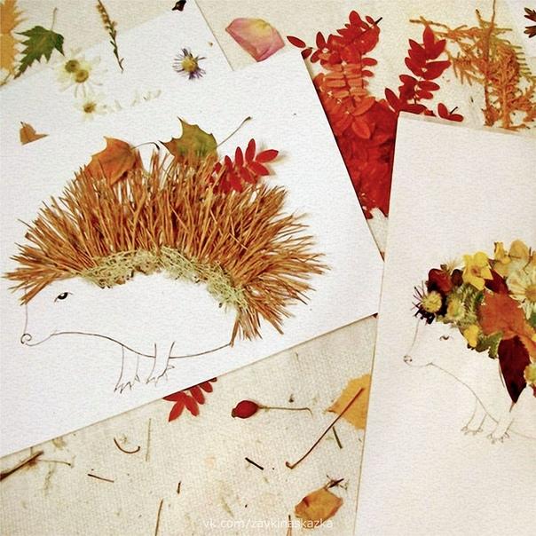 Открытки из природного материала на тему осень, открытки днем рождения
