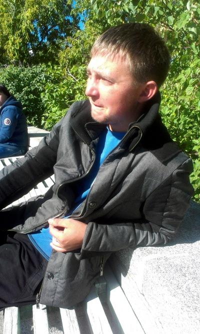 Антон Ефремов, 30 августа 1991, Барнаул, id52225382