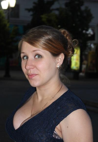 Ульяна Парфёнова, 29 октября , Златоуст, id6548576